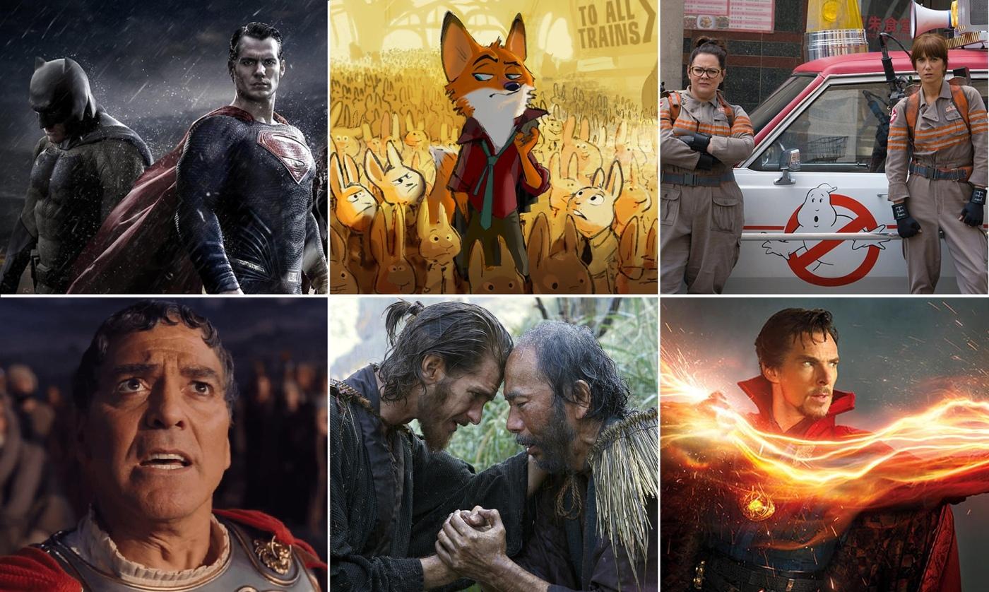 2016 films
